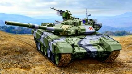 Танкът Т90-СМ - коравият боец