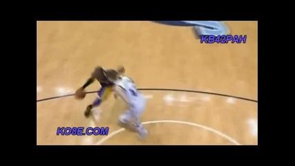 Kobe Bryants Greatness