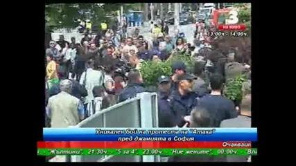Бой в центъра на София