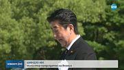Япония отбеляза 73-ата годишнина от атомната бомбардировка над Хирошима