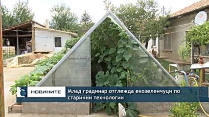 Емисия новини - 08.00ч. 18.08.2019