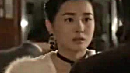 ( My Girl Ost ) - Sarang Eun Him Deun Ga Bwa