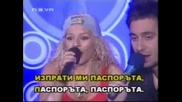 Vip Brother 2 Десислава Караоке