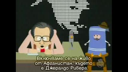 South Park сезон 10 Еп.5 Бг Субтитри