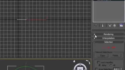3ds Max Tutorial - 12 - Shapes and Splines