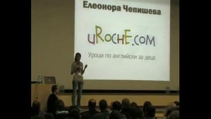 Elevator Pitch - Тествай идеите си - StartUP Conference 2010