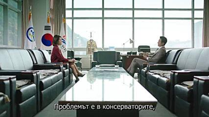 Untouchable (2017-2018) / Недосегаем - E12