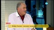 Жорж Ганчев в битка за президентския стол – опит четвърти