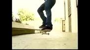 Скейт Трик - 360 Flip