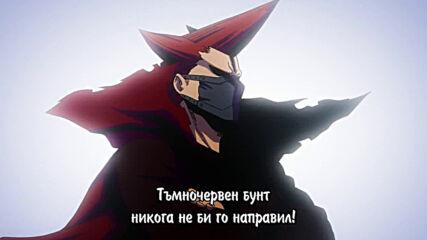 [easternspirit] Моята академия за герои - Направи го или умри Ona -e01