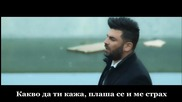 Pantelis Pantelidis - Ta sxoinia sou( New Official Video 2015 ) Превод