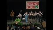 Gorica Ilic 1995 - Lisce Mora Pozuteti