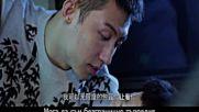 [easternspirit] Addicted / Heroin (2016) E15