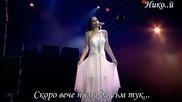Разкошна Балада Превод Nightwish - Creek Mary's Blood