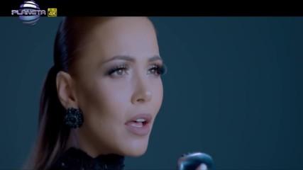Магда х Деси Слава - Чаках те ( Официално видео, високо качество )
