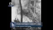 Бомба от Втората световна евакуира 45 души