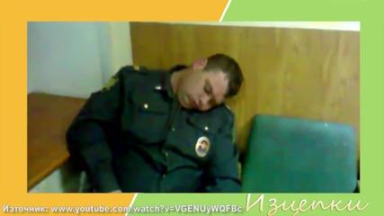 Когато работата спи! :D Мегасмешна компилация от хора, заспали на работното си място! :D