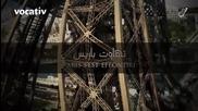 Терористите пуснаха нов в който сипят заплахи на фона на рухващата Айфелова кула