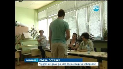 """След първата служебна """"оставка"""", може и да няма министър на изборите - Новините на Нова"""