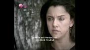 Аурора 96 епизод
