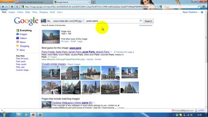Нова и много яка функция на Google !