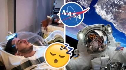 7 тайни правила за добър сън на астронавтите от НАСА