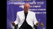 Господари На Ефира - Пр.вучков - Моя Горо
