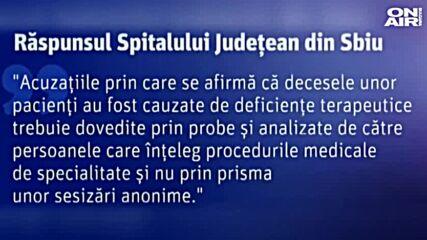 Шокиращи разкрития в Румъния Медицински служители убивали пациенти с Ковид-19.mp4