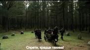 Мечът на истината - Сезон 1 E06