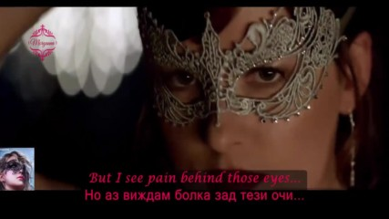 ♫ Промо! Sia - We Can Hurt Together ( Fifty Shades Darker) превод & текст