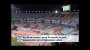 Ал Ахли изигра срещу Есперанс първи домакински мач от февруари насам
