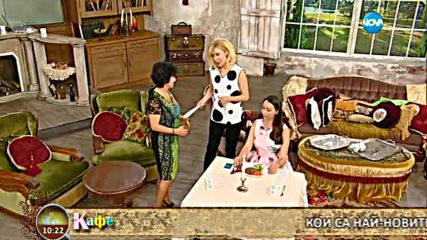 """""""На кафе"""" представя пред зрителите различни и малко познати методи за отслабване"""