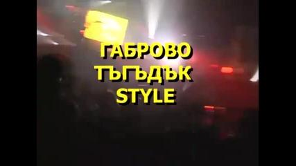 Сър Стенли Ройс (happy Hardcore remix)