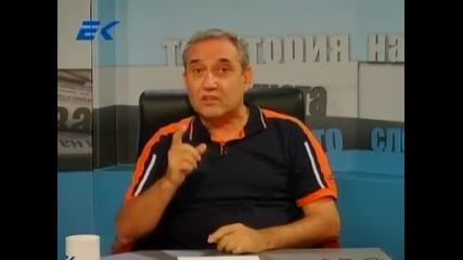 Иван Ценов и Георги Ифандиев в Диагноза на 22.8.2011г.