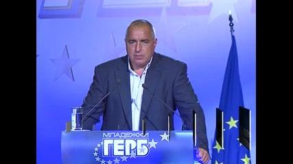 Борисов: Надявам се новото ръководство на СДС да си ревизира политиката
