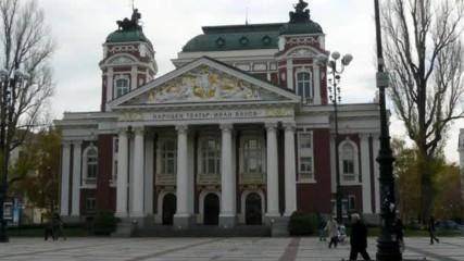 София - кандидат за Европейска столица на културата