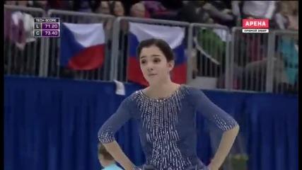 Евгения Медведева- Европейско първенство