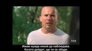 !! Prison Break Сезон 3/Епизод 7/Част 1 (BG Subs) !! !!