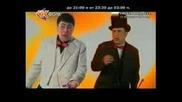 Руслан Мъйнов - Що така бе Миме