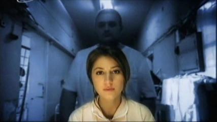 Даяна - Право в целта (2005)