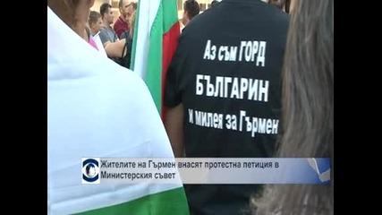 Жителите на Гърмен внасят протестна петиция в Министерския съвет