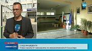 СЛЕД ВЗРИВА В БОЛОНЯ: Три българчета остават в болница