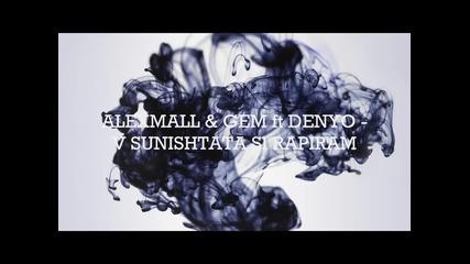 Alexmall & Gem ft Denyo - V Sunishtata Si Rapiram