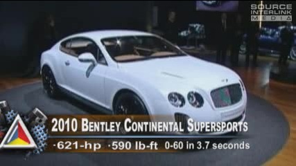 2010 Bentley Continental Supersports 621 Hp