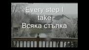 Tarja Turunen - I Walk Alone (превод)