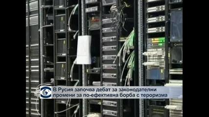 Във Волгоград остават в сила повишените мерки за сигурност на места с много хора