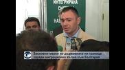 Засилва се миграционната вълна към България