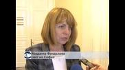 Кметът на София Йорданка Фандъкова беше отличена от БАН
