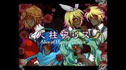 Alice of Human Sacrifice ( With English & Bg Sub) [ Vocaloid ]