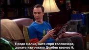The Big Bang Theory / Теория за големия взрив S02 E20